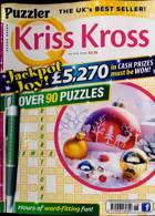 Puzzler Q Kriss Kross Magazine Issue NO 518