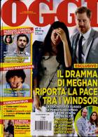 Oggi Magazine Issue NO 49