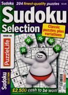 Sudoku Selection Magazine Issue NO 34