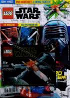 Lego Giant Series Magazine Issue LGG8 STARW