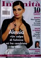 Intimita Magazine Issue NO 20050