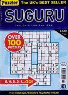 Puzzler Suguru Magazine Issue NO 84