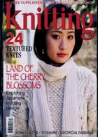 Knitting Magazine Issue KM213