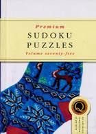 Premium Sudoku Puzzles Magazine Issue NO 75