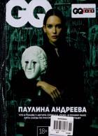 Gq Russian Magazine Issue 11