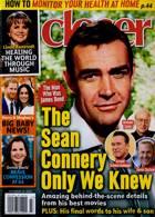 Closer Usa Magazine Issue 47