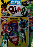 Fun To Learn Bing Magazine Issue NO 7