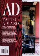 Architectural Digest Italian Magazine Issue NO 469