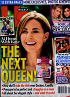 Us Weekly Magazine Issue 30/11/2020