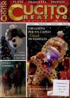 Cucito Creativo Magazine Issue 43