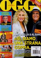 Oggi Magazine Issue NO 48