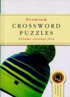 Premium Crossword Puzzles Magazine Issue NO 75
