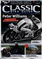 Classic Bike Guide Magazine Issue FEB 21