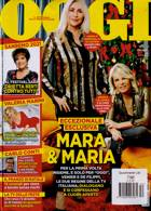 Oggi Magazine Issue NO 52