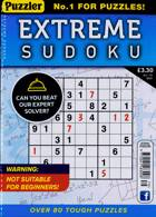 Extreme Sudoku Magazine Issue NO 79