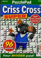 Puzzlelife Criss Cross Super Magazine Issue 33