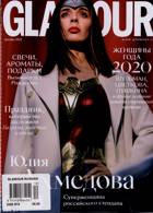 Glamour Russian Magazine Issue NO 12