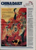China Daily Europ Edit Magazine Issue 05/02/2021