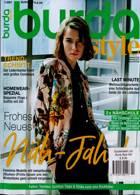 Burda Style German Magazine Issue 01