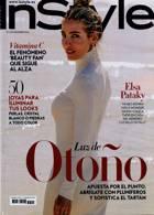 Instyle Spanish Magazine Issue 95