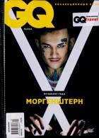 Gq Russian Magazine Issue 12