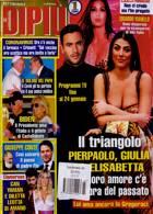 Dipiu Magazine Issue NO 3