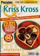 Puzzler Q Kriss Kross Magazine Issue NO 520