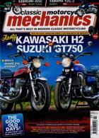 Classic Motorcycle Mechanics Magazine Issue MAR 21