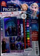 Frozen Magazine Issue 04