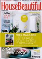 House Beautiful  Magazine Issue FEB 21