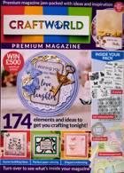 Craft Essential Series Magazine Issue CRAFTW 113