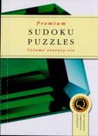Premium Sudoku Puzzles Magazine Issue NO 76