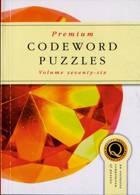 Premium Codeword Puzzles Magazine Issue NO 76