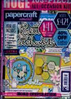 Papercraft Essentials Magazine Issue NO 195