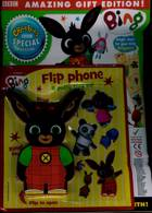 Cbeebies Special Gift Magazine Issue NO 147