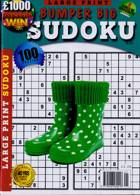 Bumper Big Sudoku Magazine Issue 01