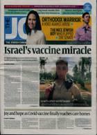 Jewish Chronicle Magazine Issue 01