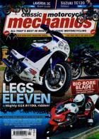 Classic Motorcycle Mechanics Magazine Issue Feb 21