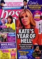 Best Magazine Issue NO 8