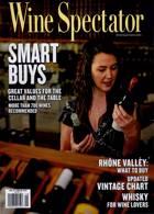 Wine Spectator Magazine Issue FEB 21