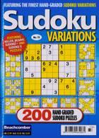 Sudoku Variations Magazine Issue NO 73