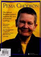 Lions Roar Magazine Issue PEMA CHDRN