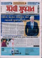 Garavi Gujarat Magazine Issue 19/03/2021