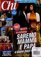 Chi Magazine Issue NO 7