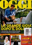 Oggi Magazine Issue NO 8
