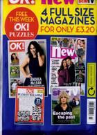 Ok Bumper Pack Magazine Issue NO 1272