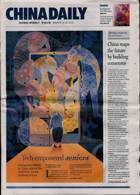 China Daily Europ Edit Magazine Issue 12/03/2021