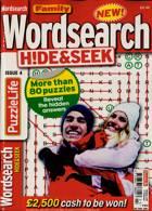 Family Wordsearch Hide Seek Magazine Issue 04