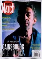 Paris Match Hs Magazine Issue 15