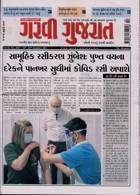 Garavi Gujarat Magazine Issue 15/01/2021